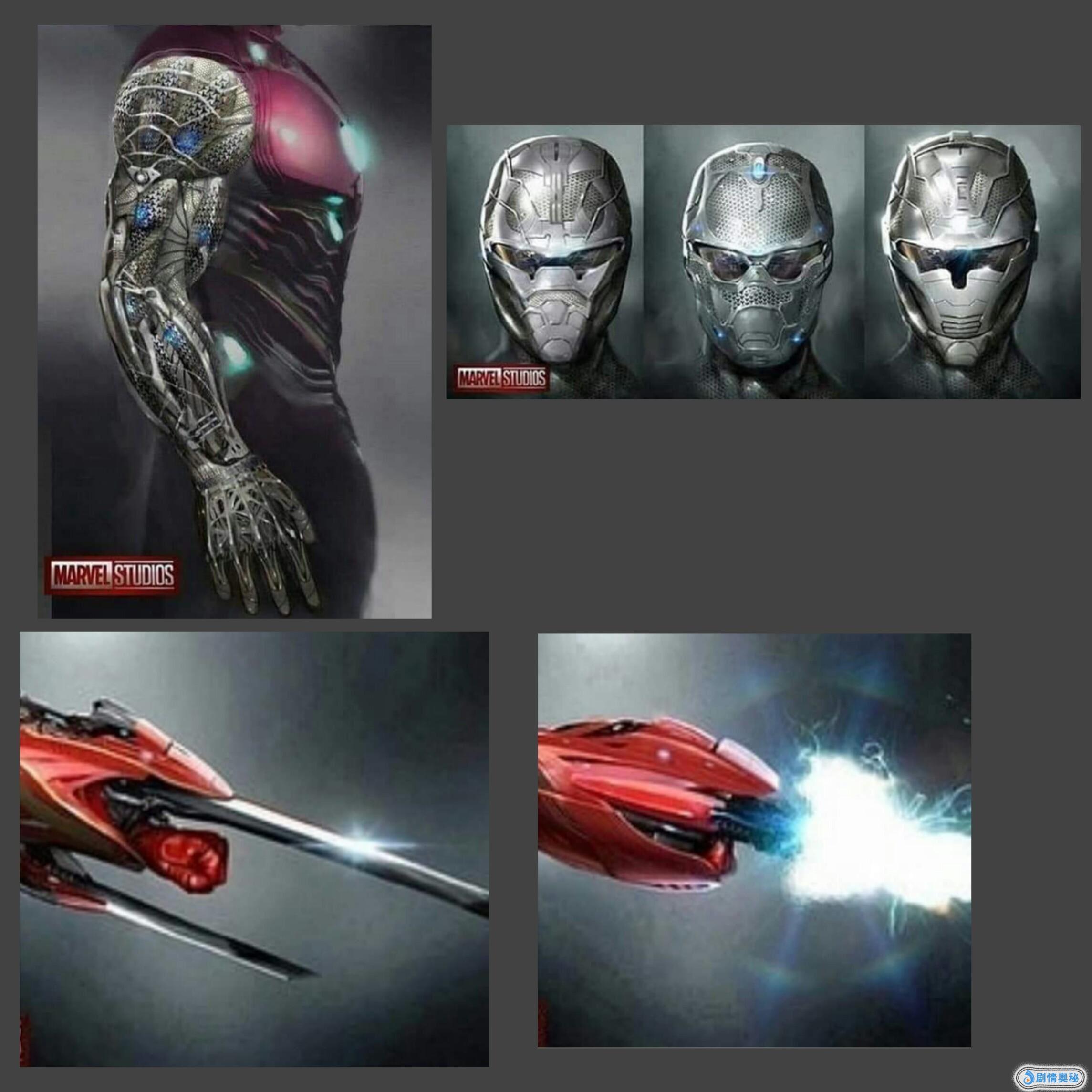 《复仇者联盟4:终局之战》再次泄露钢铁侠的新马克85盔甲