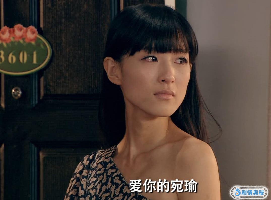 爱情公寓:林宛瑜对展播说的最后一句话,却成了00后分手理由!