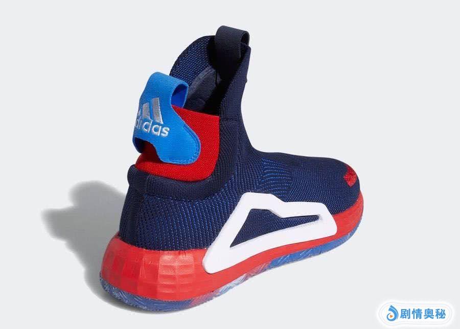 marvel x adidas n3xt l3v3l