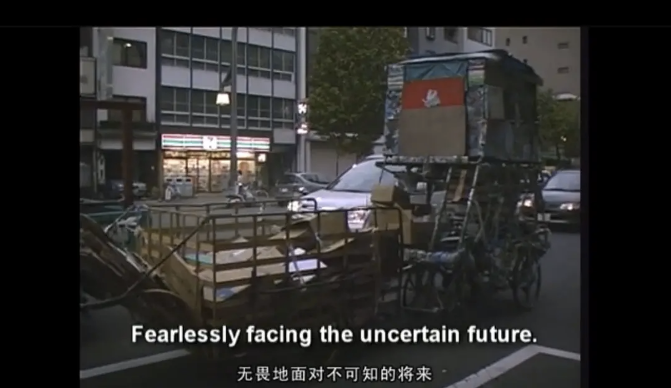日本野宿者是一个什么样的影片