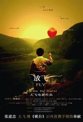 华语电影是什么