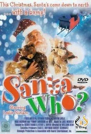 圣诞老人失忆了讲述了一个什么故事