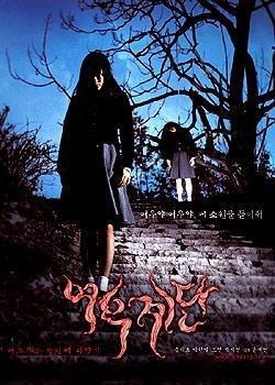 死亡教室3:狐狸楼梯讲述了一个什么故事