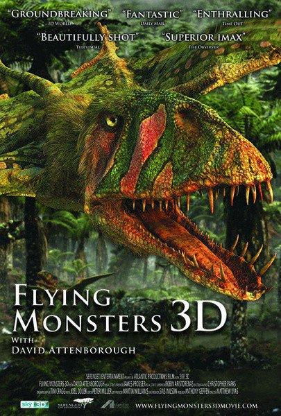 空中怪兽该影片讲述了一个什么故事