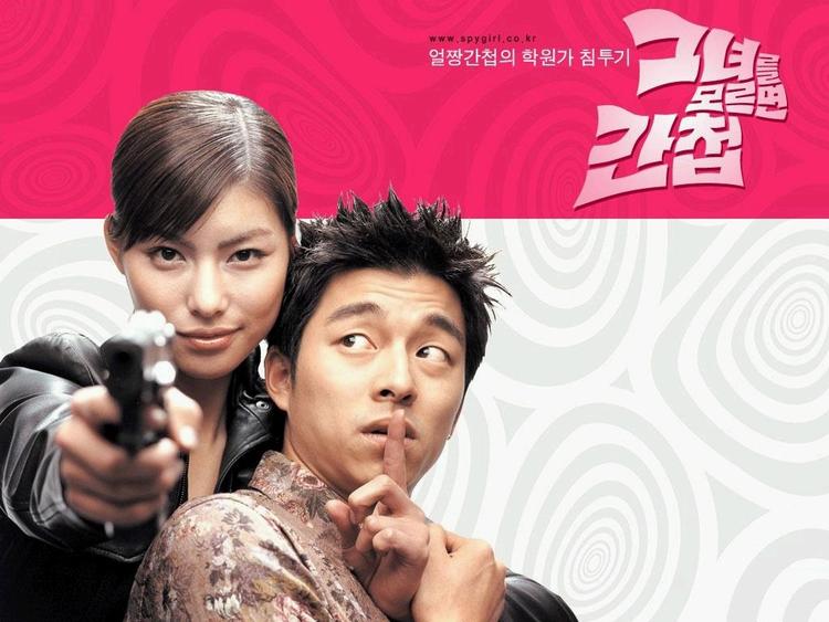 北韩谍女这部影片讲述了一个什么故事