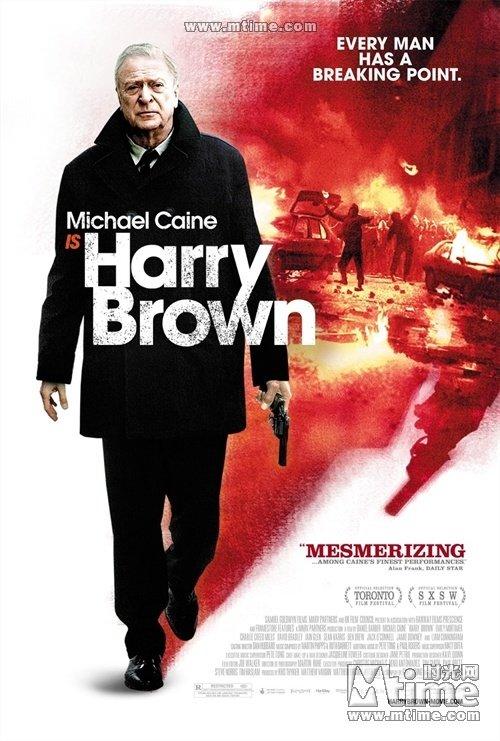 《哈里·布朗》是一部怎样的影片