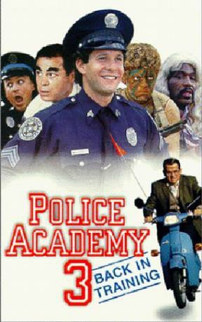 警察学校3好不好看