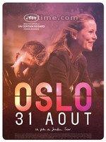 奥斯陆,8月31日讲述了一个什么故事