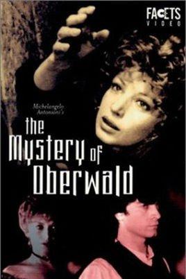 奥伯瓦尔德的秘密是一部怎样的影片