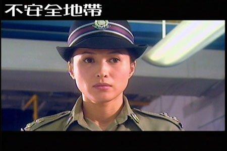 新扎师姐2:不安全地带讲述了一个什么故事