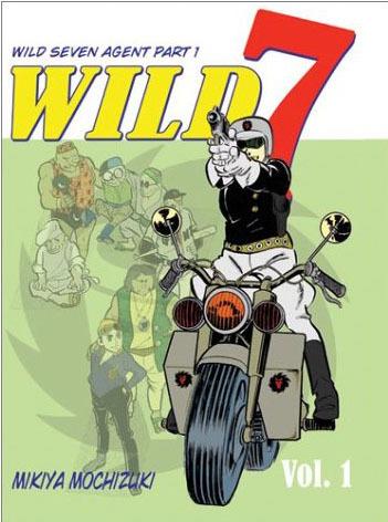 WILD7是一部怎样的电影