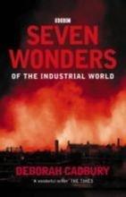 七大工业奇迹是什么