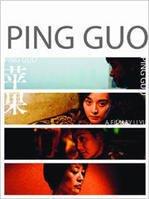 迷失的北京是一部怎样的影片