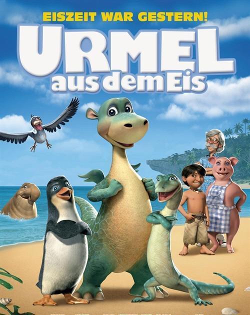 小恐龙诞生记什么时候上映的