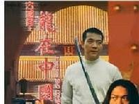 古惑仔之龙在中国是一部怎样的影片