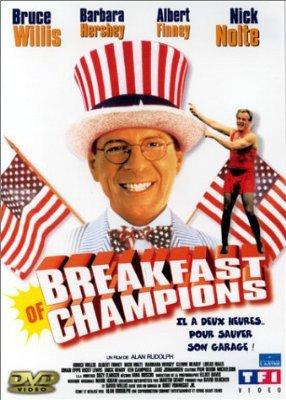 冠军的早餐电影什么时候上映的