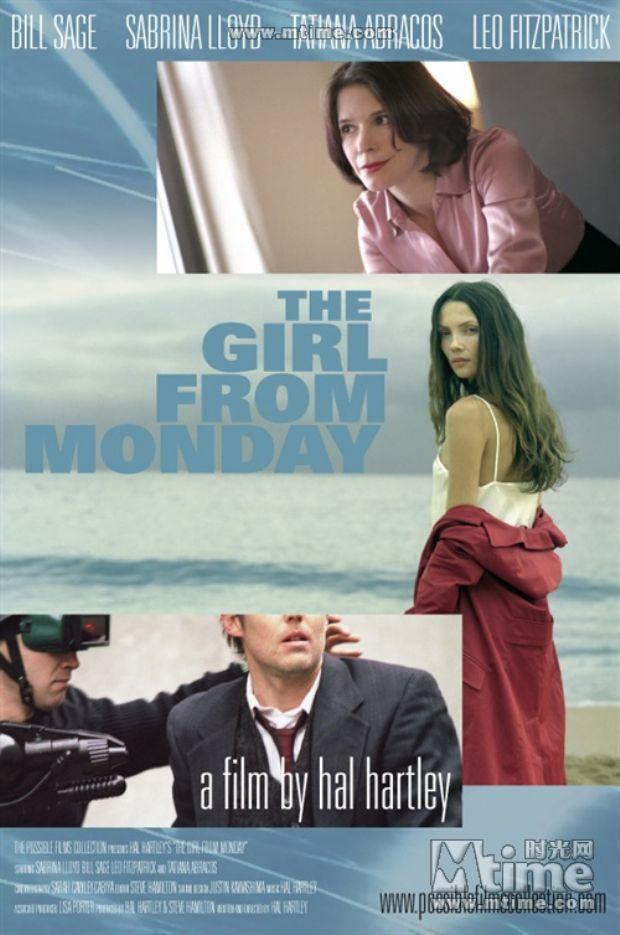 来自星期一的女郎是一部怎样的影片