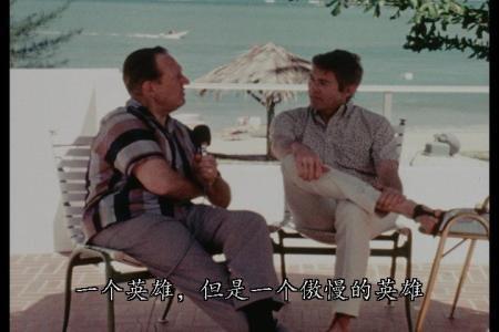 谍海飞龙是一部怎样的影片