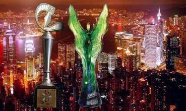 第4届香港电影金紫荆奖什么时候举行的