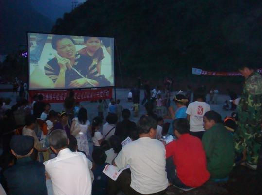 农村电影公益放映场次补贴管理实施细则的通知是什么时候发出的