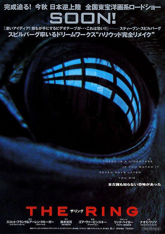 七夜冤灵是什么类型的电影