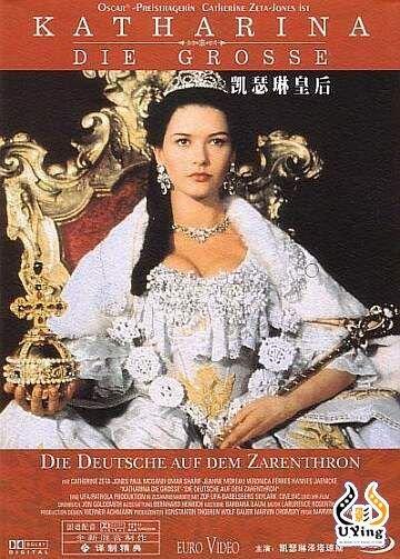 伟大的凯瑟琳电影什么时候上映的?