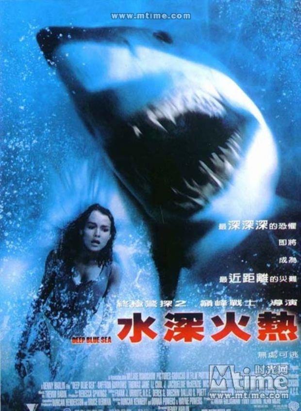 水深火热之生化狂鲨是什么类型的影片?