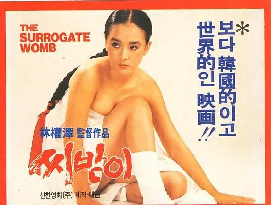 种女电影什么时候上映的?