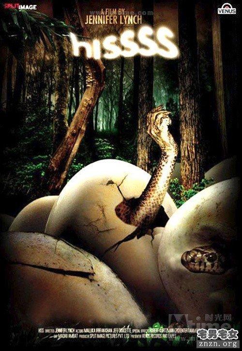欲蛇电影什么时候上映的?