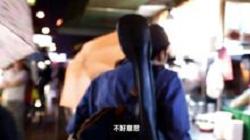 台北梦中见影片剧情怎么样