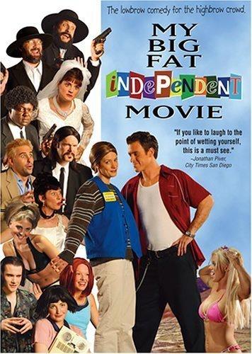 我的巨型独立电影是什么时候上映的