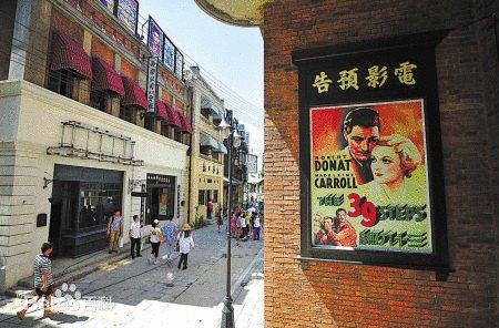 冯小刚电影公社是什么时候成立的