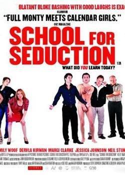 校园诱惑是什么类型的影片?