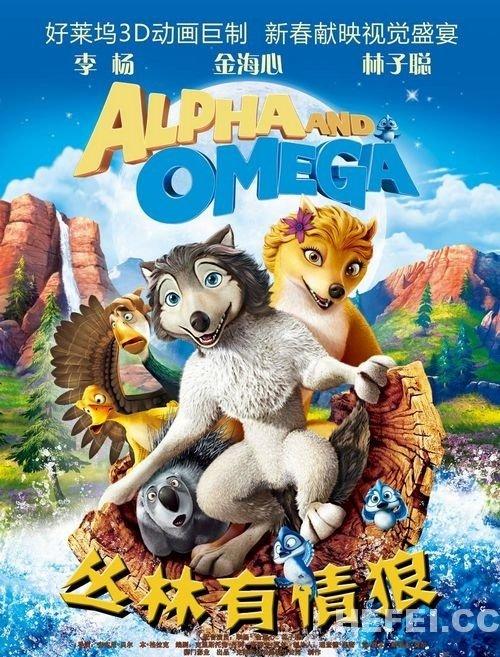 丛林有情狼(3D版)是谁由谁主演的?