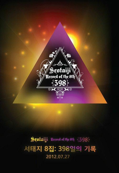 徐太志8辑:398天的记录什么时候上映的?
