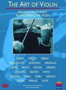 小提琴家的艺术之旷世通鉴什么时候上映的?