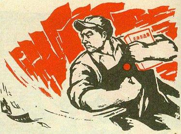 红色金融·1939影片剧情怎么样?