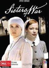 战争姐妹电影什么时候上映的?