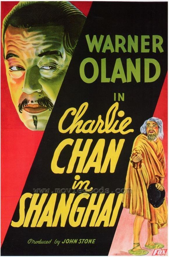陈查理在上海什么时候上映的?