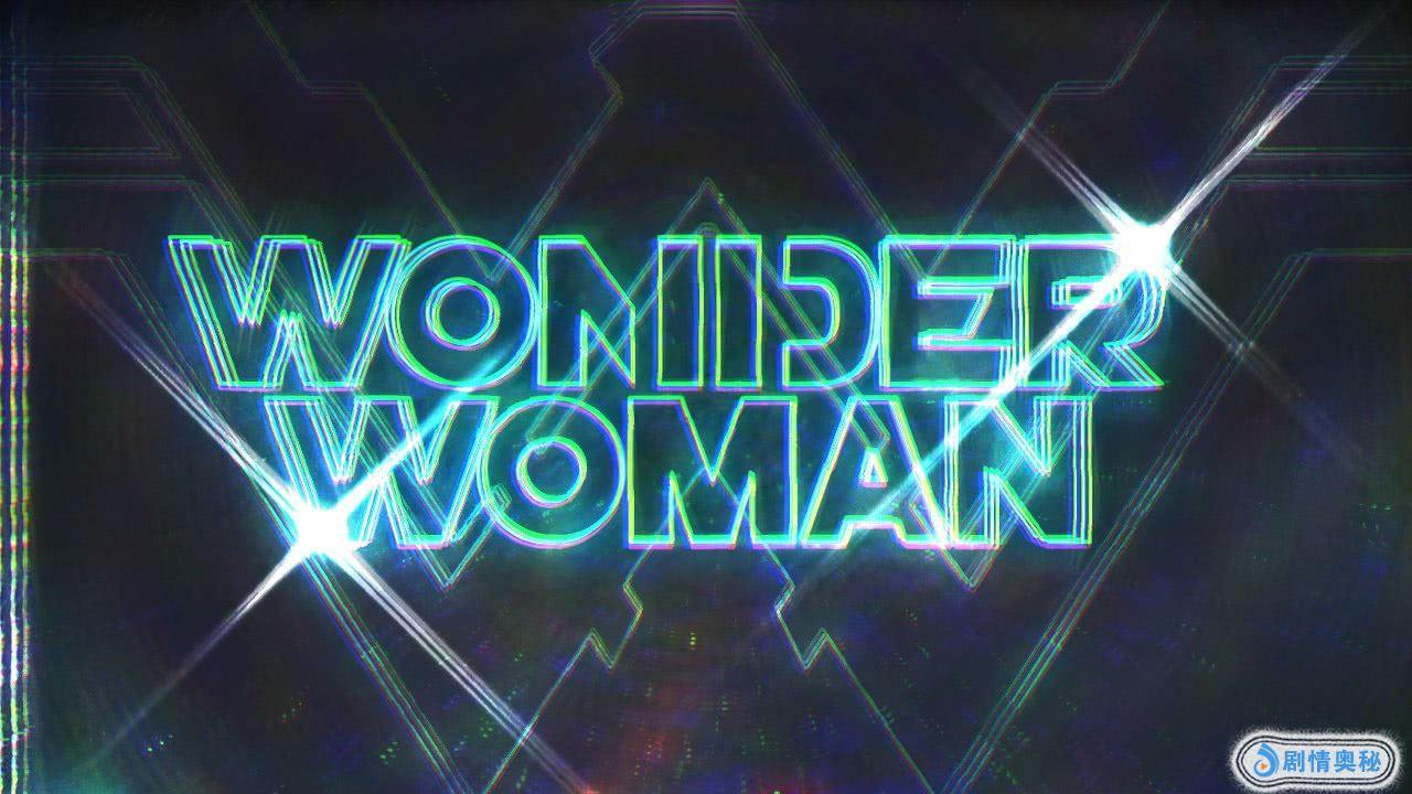 《神奇女侠1984》导演后悔延期,自己推的档期含着泪都要等着上映