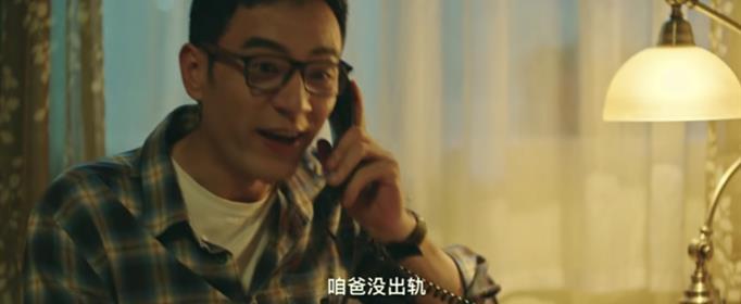 刘大志为什么会改名?