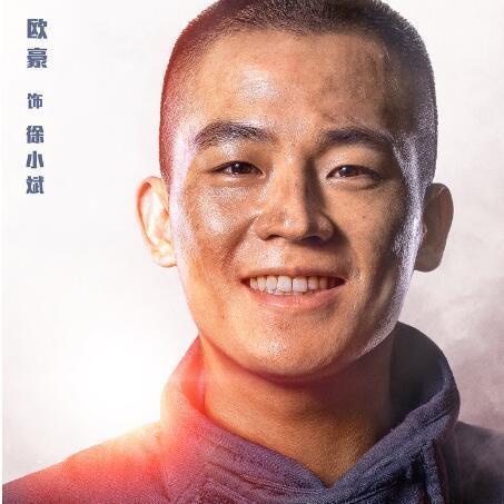 《烈火英雄》徐小斌原型是谁?