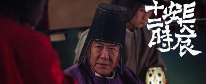 郭利仕为何被封骠骑大将军?