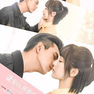 《亲爱的,热爱的》佟年韩商言第几集在一起?