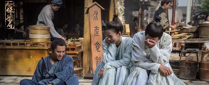 《九州缥缈录》小说结局是什么?