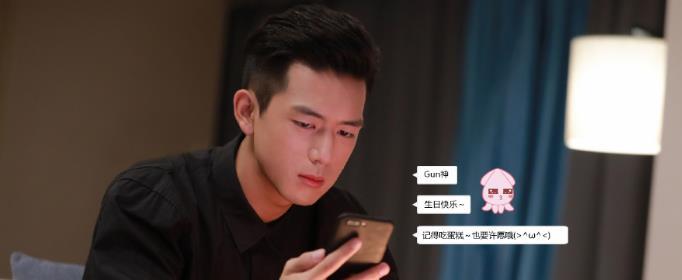 韩商言和solo为什么反目?