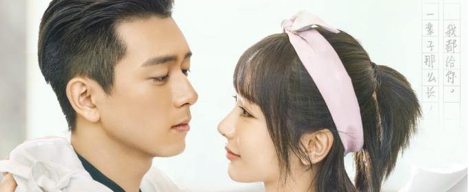 韩商言和佟年结婚了吗?