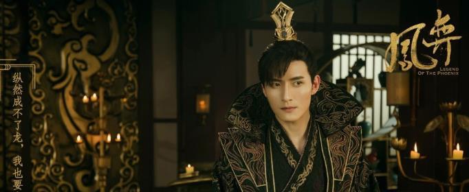 广定王真实身份是什么?