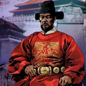 《盗墓笔记》汪藏海历史原型是谁?