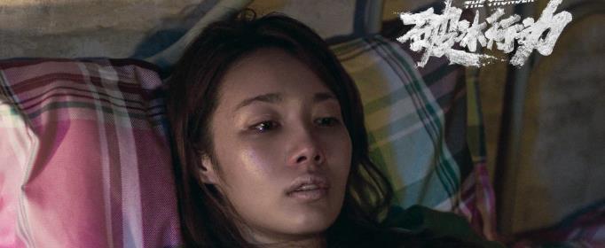 小玲为何要临死前见陈珂?
